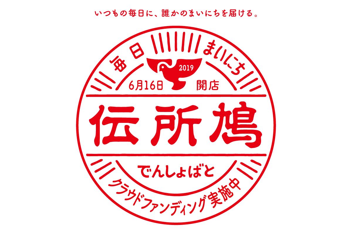 ヒガムコ展