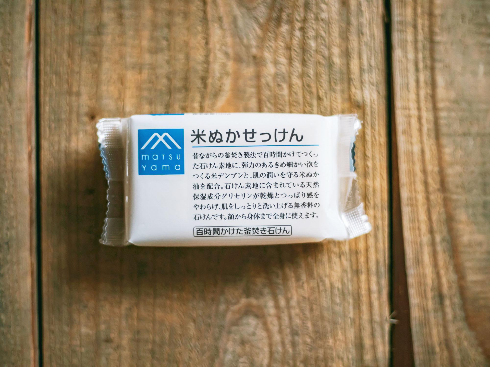松山油脂 M-mark 米ぬかせっけん