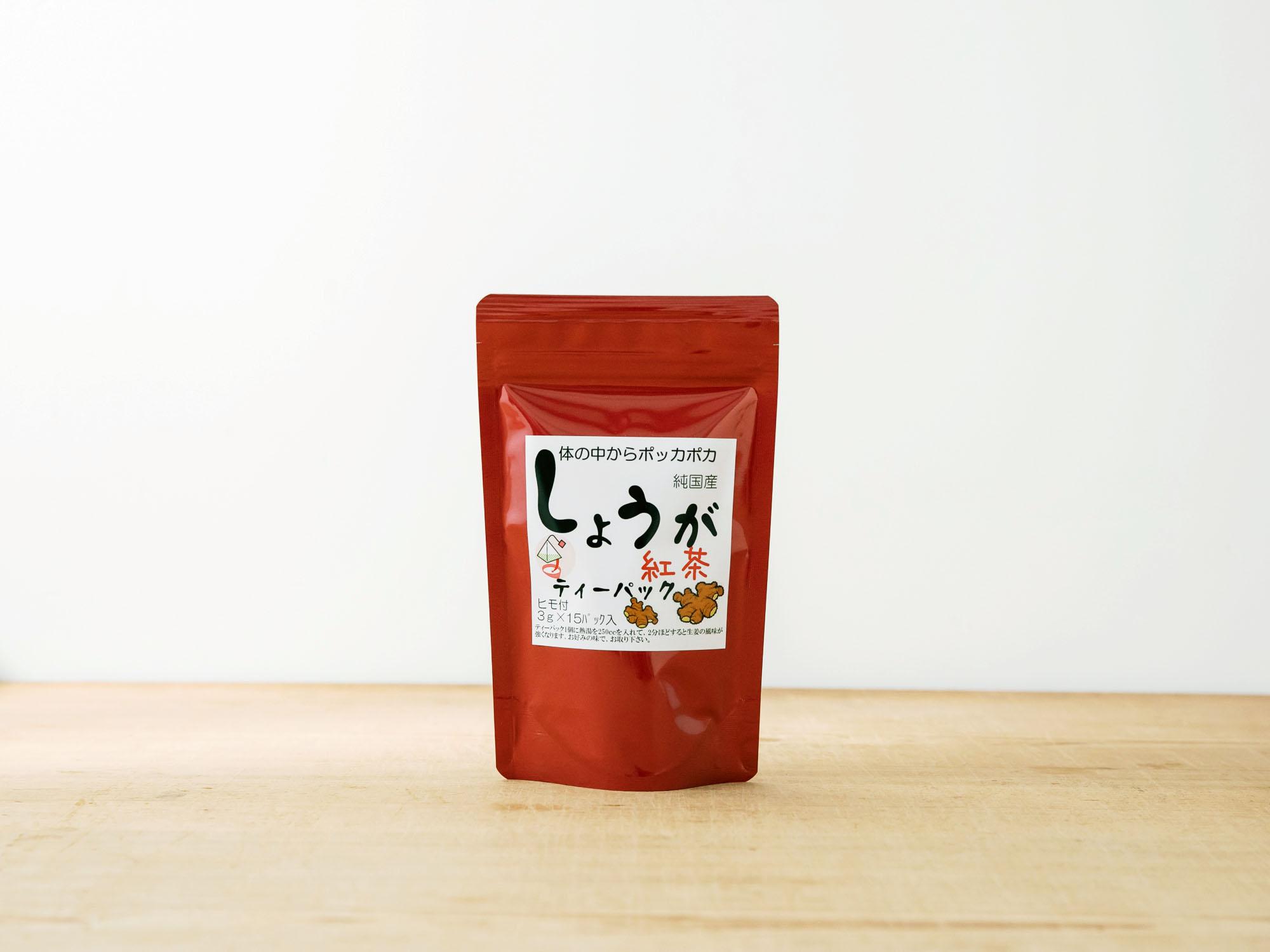 ヤマニ製茶 しょうが紅茶