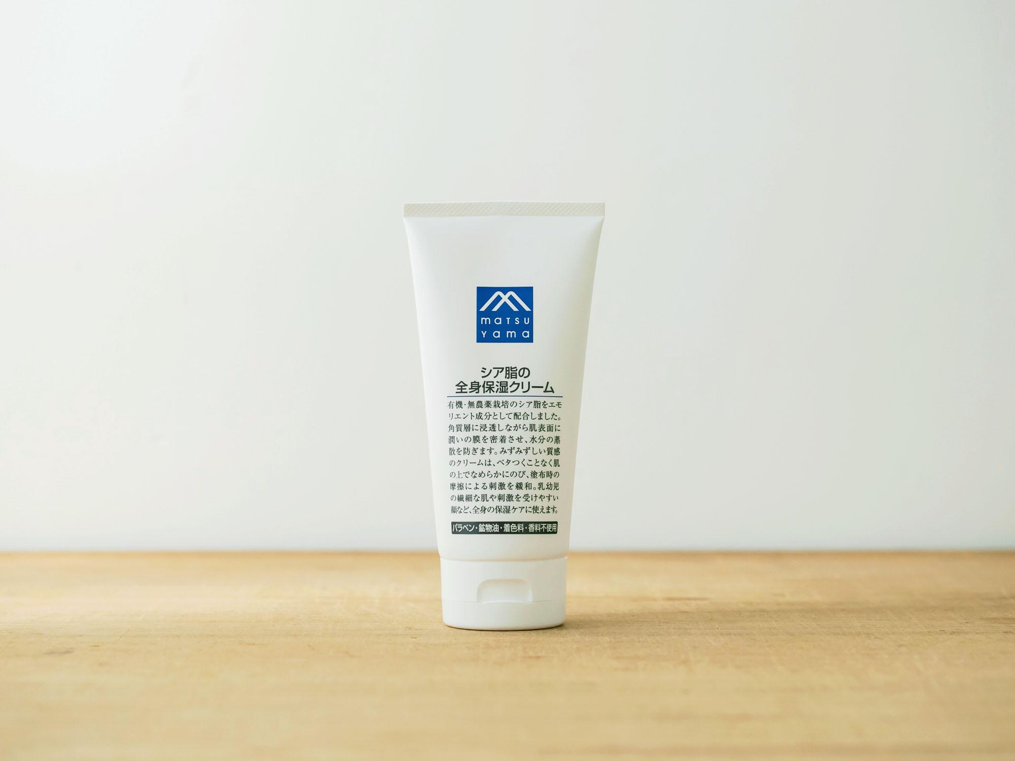 松山油脂 M-mark シア脂の全身保湿クリーム
