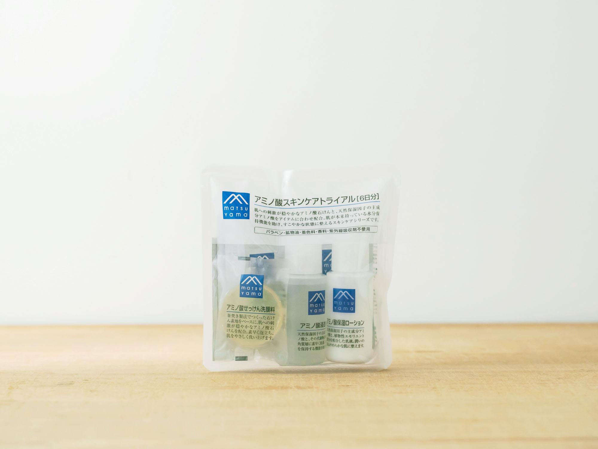 松山油脂 M-mark アミノ酸スキンケアトライアル