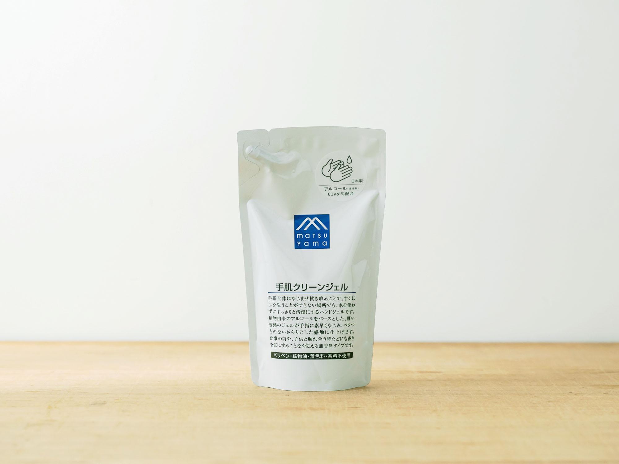 松山油脂 M-mark 手肌クリーンジェル