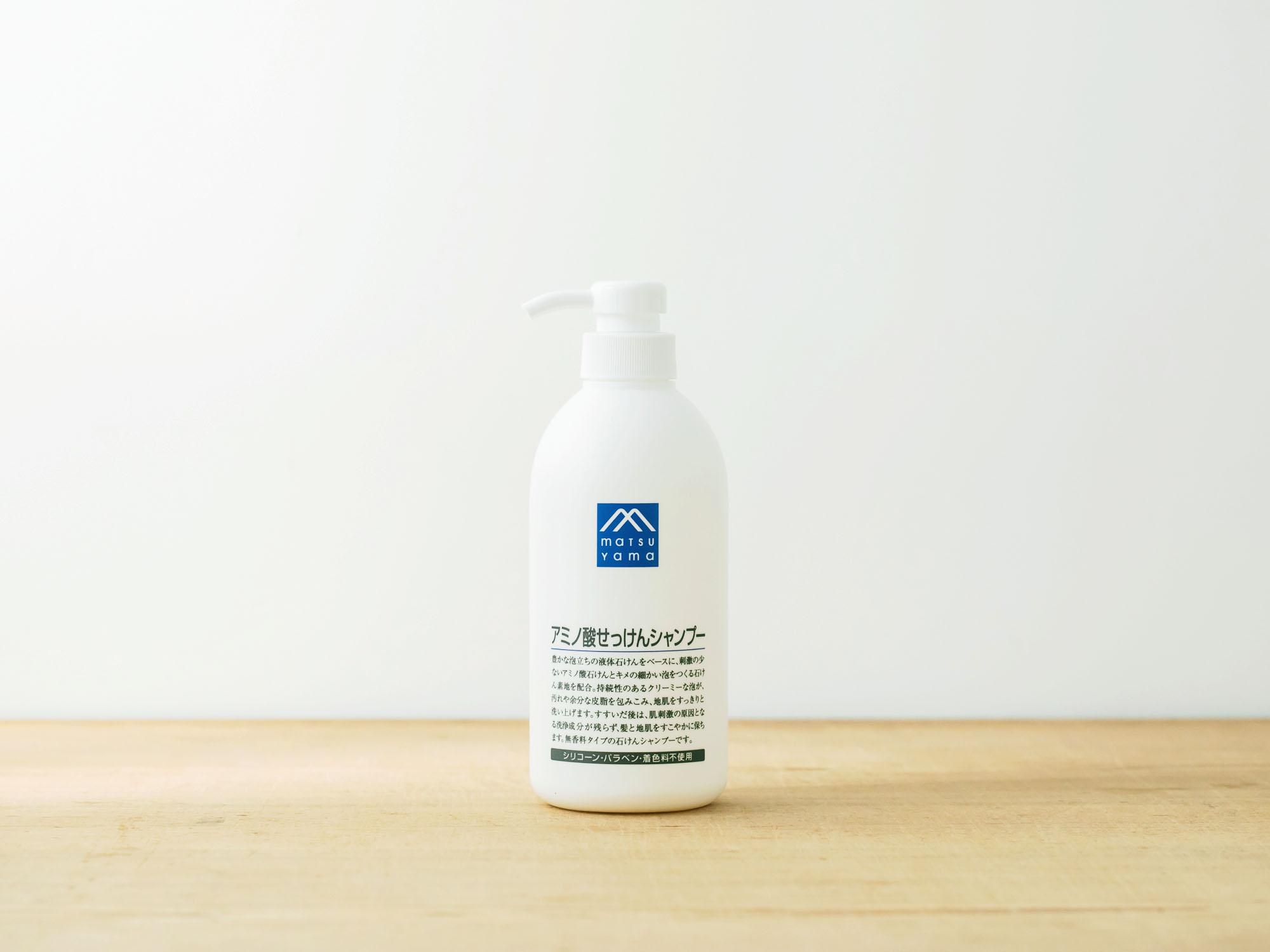 松山油脂 M-mark アミノ酸せっけんシャンプー