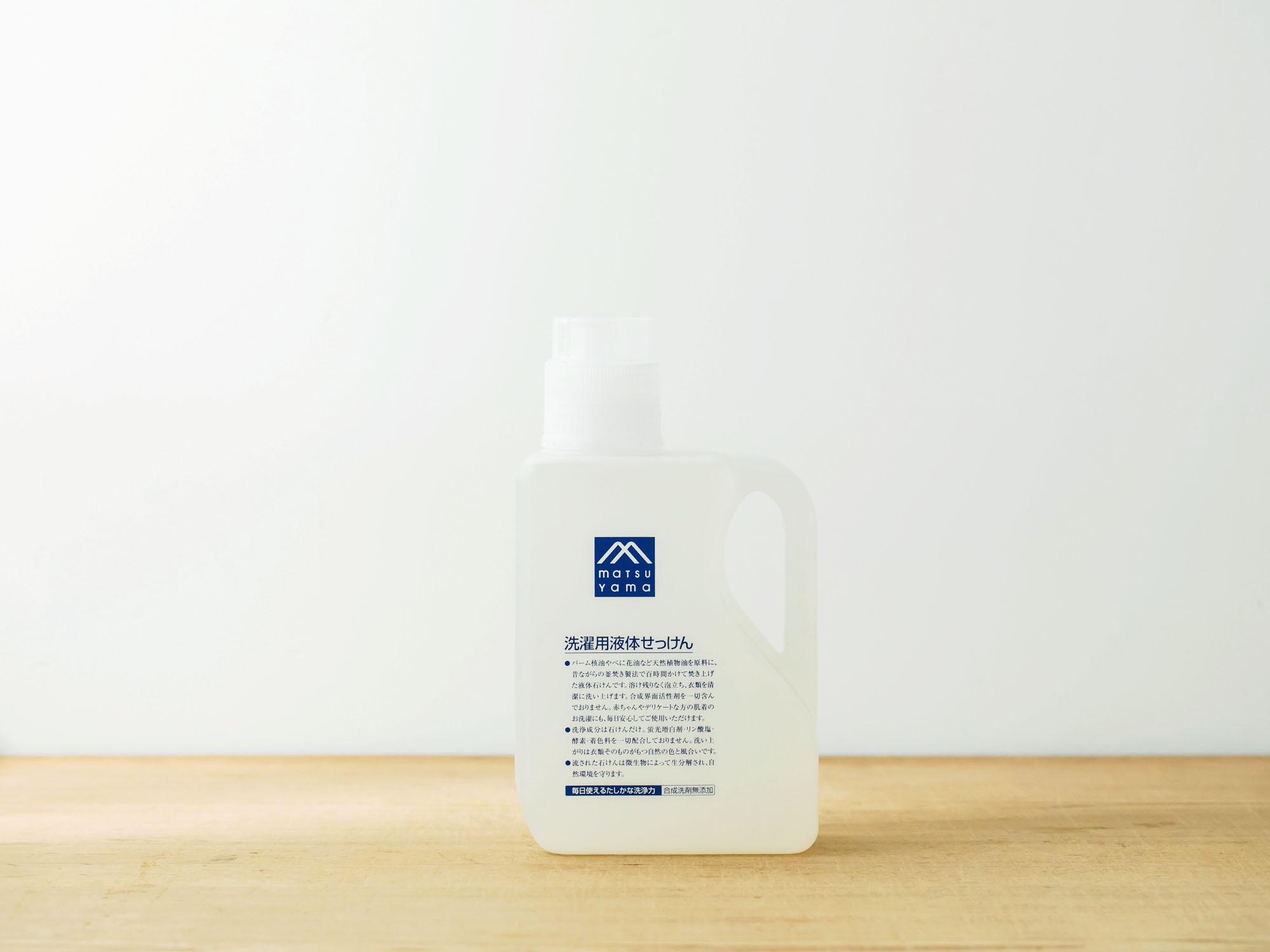松山油脂 M-mark 洗濯用液体せっけん