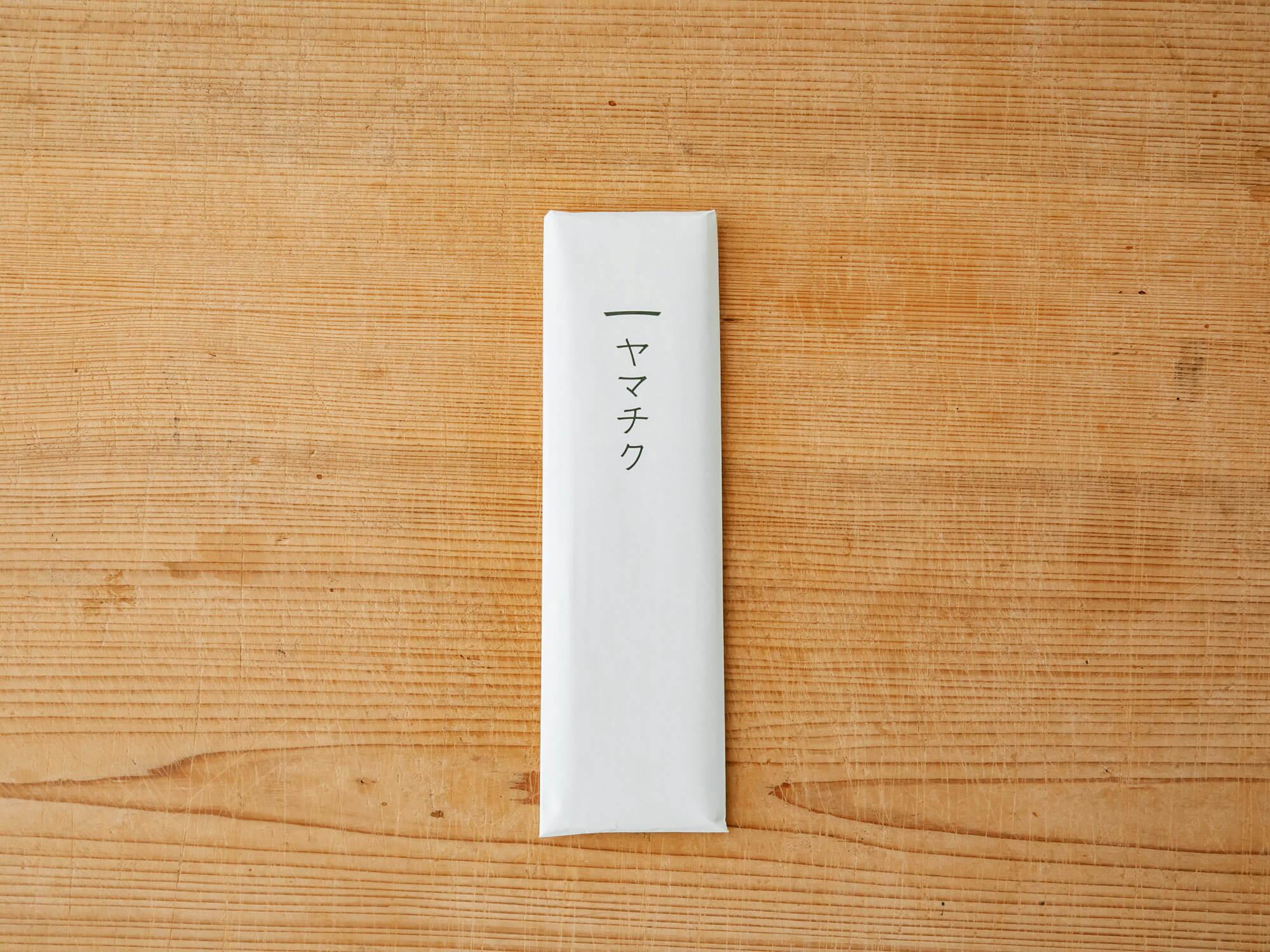 ヤマチク スス竹箸 23cm10膳組