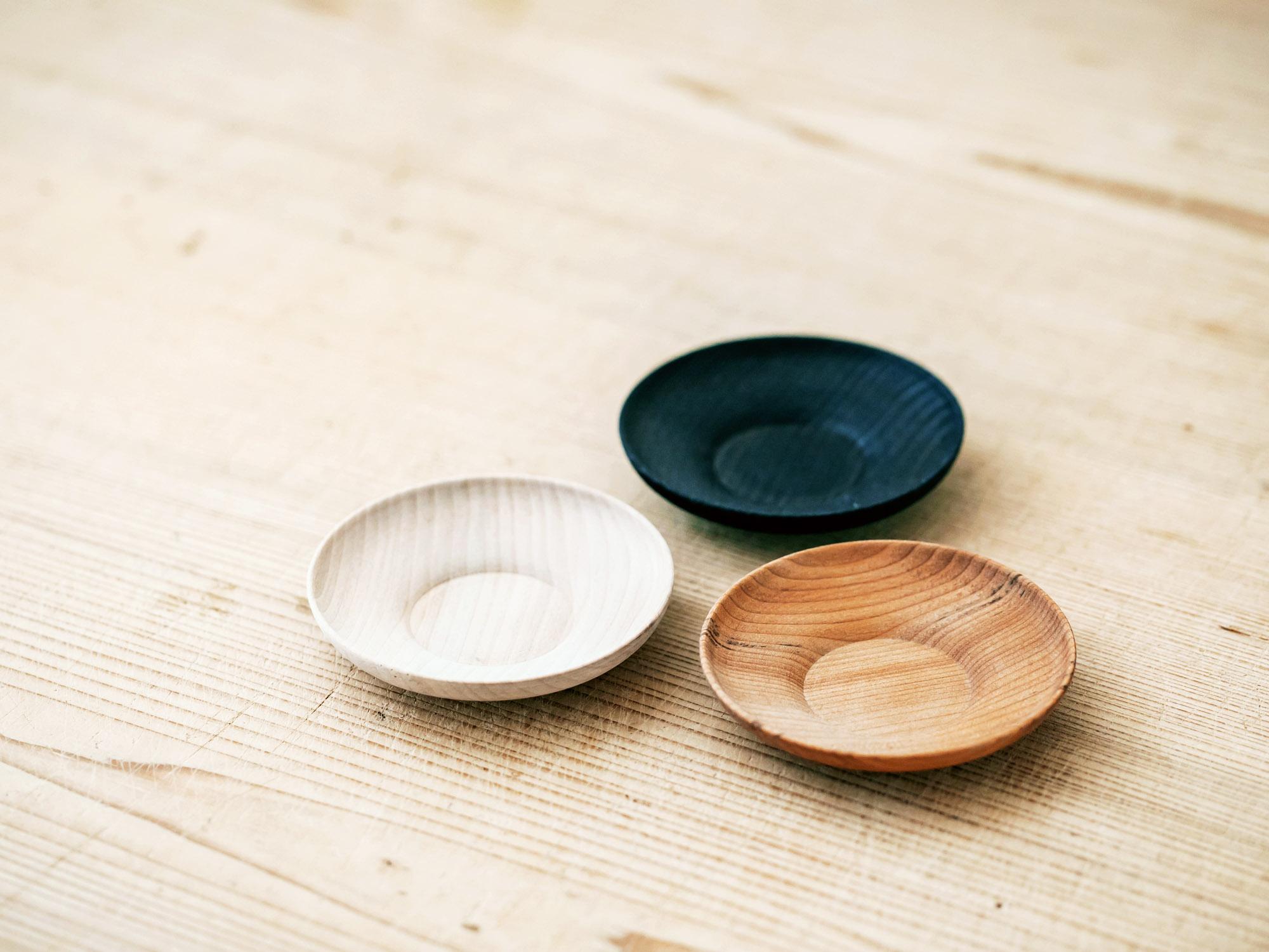 茶托(白木・オイル・墨黒)/南景製陶園